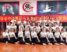 杭州企业年会舞蹈编排-国子家缘舞蹈