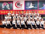 杭州下沙肚皮舞培训下沙肚皮舞培训机构