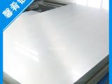 【馨肴铝业】提供铝合金材料  铝合金 铝板5A03