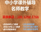康庄小学语文家教 让学生开始喜欢上了语文