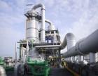 杭州中央空调回收 杭州锅炉回收 杭州变压器回收公司