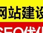 郑州网站建设_SEO优化-郑州网站设计_网站优化