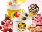 北京油炸冰淇淋加盟-欧莱雪-开业首日破万