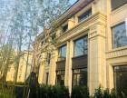 龙湖开元启幕重庆现房时代丨天古装饰全案定制装修设计