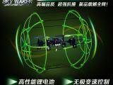 亨迪2.4g 四轴飞行器 四通道遥控飞机 直升机模型 UFO防摔