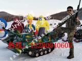 金耀新品景区游乐坦克 儿童游乐坦克 户外亲子游乐坦克