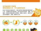 橙子自助榨汁机怎么加盟?自助榨汁机加盟费多少钱?