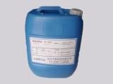 微量润滑油KS1000