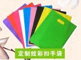黑龙江手提纸袋定做LOGO礼品袋外卖袋超市背心袋 生产厂家