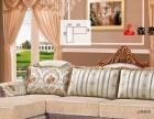 批发布艺沙发 客厅沙发 小户型沙发 森泰莱免洗沙发