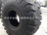 轮胎装载机胎 工程机械胎 真空胎 E3花纹 工程专用正品