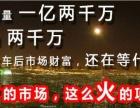 汽车服务产业洗车人家巡店万里行,江苏盐城店火爆