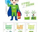 涿州农夫山泉桶装水总代理