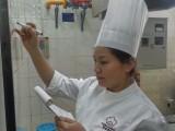 济南美味学院厨师培训短期随到随学