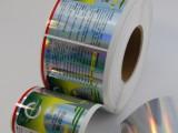 卷装标签印刷 卷装不干胶印刷 卷筒UV印刷不干胶