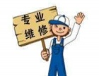 专业水电,电路维修安装改造。灯具维修
