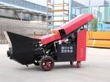 二次浇筑泵混凝土输送上料机小型地泵价格