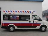 南京接送病人转院救护车-医疗转院服务