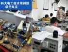 高低压电工培训学校,电工培训电工技术学校