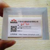 高强度耐高压透明材料pasmo聚碳酸酯板