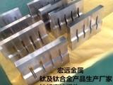 高性能钛合金超声波振头,宝鸡钛材生产厂家供应,保证质量