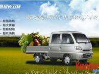 哈尔滨双排小货车出租(拉货,拉人,小型搬家)