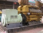 南通发电机回收公司丨南通柴油发电机回收网站