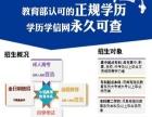 张家港成人学历明年是不是要改革了