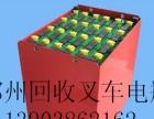 郑州回收UPS电池叉车电池汽车电瓶1