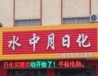 淄博扣板大尺寸三维免龙骨批发零售
