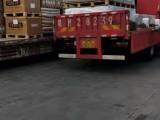张家港到东营货运公司 行李托运 整车零担