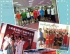 双王国际暑假哪里学跆拳道武术散打防身拳馆