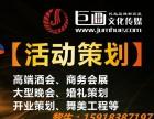 东莞樟木头中小企业宣传片拍摄制作巨画团队为您服务