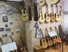 合肥吉他培训/合肥庐阳区吉他培训