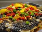 鱼匠烤鱼加盟费多少 鱼匠烤鱼官网