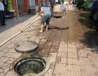 衢州专业管道疏通打捞掉落水库,下水道的东西