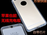 苹果6超薄  i6无线充电接收器 iPhone6 plus背夹手