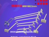 展示架挂钩 展板挂钩 2-8寸现货生产供应各种 展板挂钩