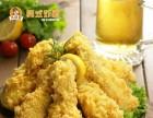 老北京炸鸡腿加盟 炸鸡店加盟榜 韩式炸鸡加盟店