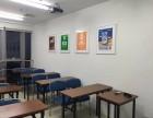 上海西班牙语培训周末班 牢固运用西班牙语