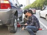 连云港高速拖车,汽车搭电,发动机故障救援,送油