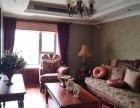 锡东新城 全新高端别墅 世纪景园 现推出特价房一套 先到先得华夏