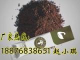 秘鲁玛咖咖啡OEM加工|圆角包装固体饮料代加工厂