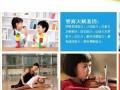 儿童天赋基因检测加盟