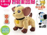机器狗新新家族第二代红外遥控智能机器狗电子狗会动的玩具