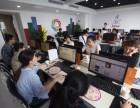 上海嘉定邦元教育IT培训 JAVA软件工程 SSM