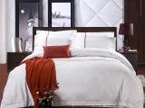 酒店布草 床上用品 专用枕套 全棉贡缎绣