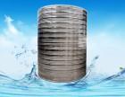 佛山供应水处理设备用不锈钢水箱 圆形立式冷水箱批发