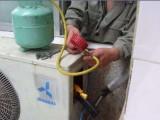 武汉空调维修.加氟保养.不制冷安装移机,中央空调维修疑难故障