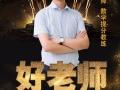 宜昌小升初初升高数学衔接班|99元让孩子学整个暑假